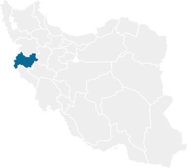 كرمانشاه