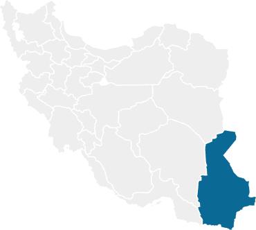 سيستان و بلوچستان